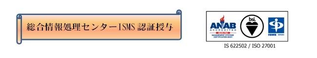 ISMS_news